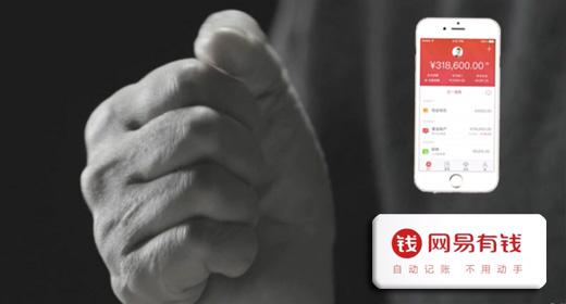 中国 家計簿アプリ「手的力量 生活」CM出演