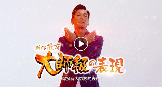 香港のDurexコンドームのCM出演